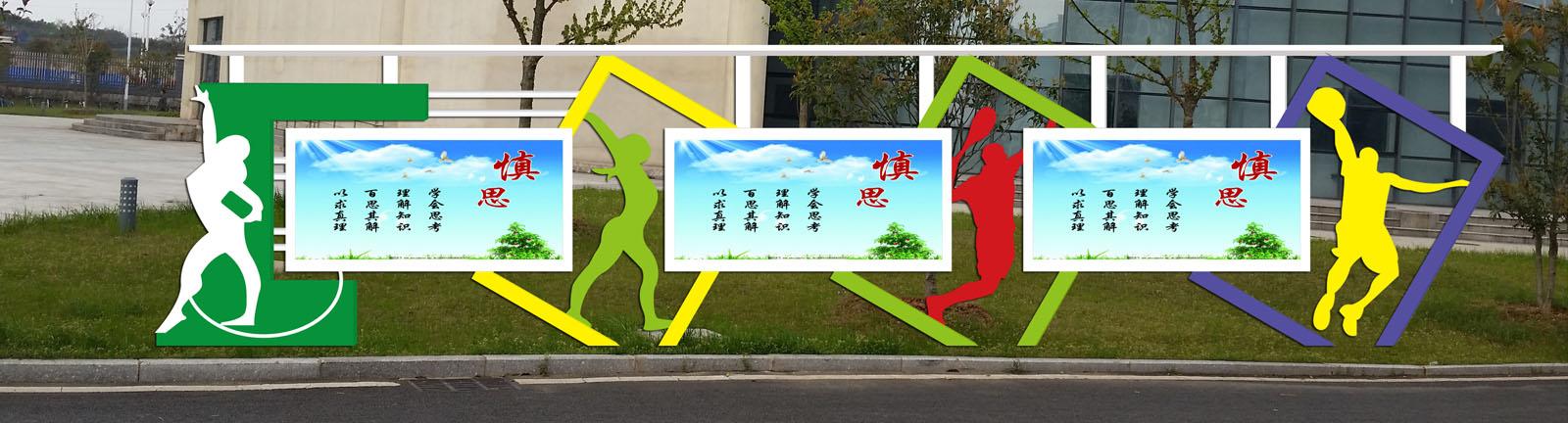 连云港公交候车亭